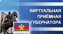 http://admkrai.krasnodar.ru/content/1224/